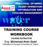 EFFECTIVE MONITORING AND MANAGEMENT OF MEMBRANE FOULING COURSE-2