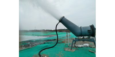 Horizon ParKwater - Cannon Type Wastewater Evaporator