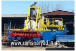 HCC - Model 2000/63-F - Hydraulic Dredger