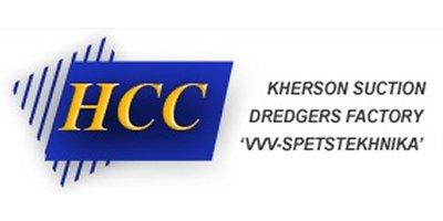 """Kherson suction dredges factory """"VVV-Spetstekhnika"""" (BBB ST)"""