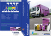Kerbloader - Multi Fraction Kerbside Collection Vehicle Brochure