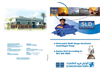 Model SLD - Multistage High Pressure Centrifugal Pumps Brochure