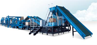 Yagogue - Rubber Fine Powder Complete Plant
