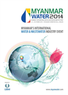 Myanmar Water 2014 Flyer