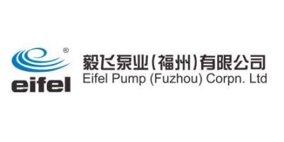 Eifel Pump (Fuzhou) Corpn. Ltd.