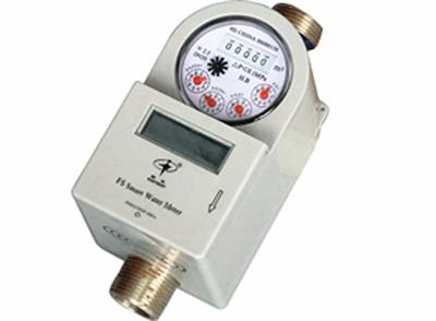 SUNTRONT - Prepaid IC Card Water Meter