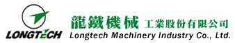Longtech Machinery Industry Co., Ltd.
