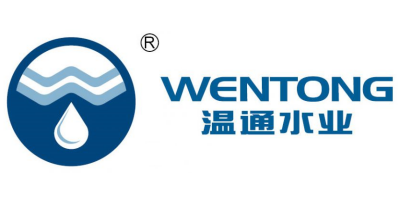 Wenzhou Hengtong Water Treatment Co., Ltd.,