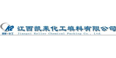 Jiangxi Kelley Chemical Packing Co., Ltd