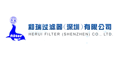 Herui Filter (Shenzhen) Co., Ltd.
