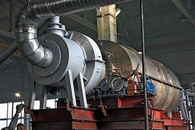 KVARK-500 Drum Furnace for Activation