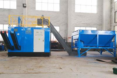 ECOHYDRAULIC - Model WBJ-DB50 - Dual-Type Briquetting Press