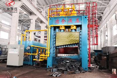 ECOHYDRAULIC - Model LMJ-630 - Gantry Hydraulic Shear Machine