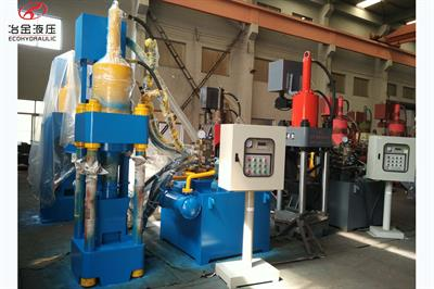Briquetting Press-4
