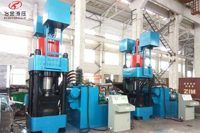 ECOHYDRAULIC - Model SBJ-630 - Briquetting Press