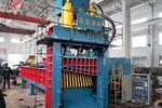 Gantry Hydraulic Shear Machine