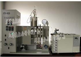 Tianjin - Model FTS-3020 - Fischer-Tropsch Synthesis Reaction Evaluation Equipment