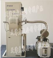 Tianjin - Model TP-6010 - Competitive Adsorption Chromatography Instrument