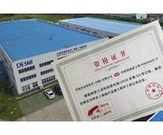 DESMI Foundry in China Receives Certification