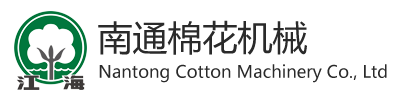 Nantong Cotton Machinery Co., Ltd.