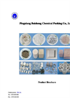 Pingxiang Baisheng Chemical Packing Co., Ltd Brochure