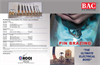 Pin Brazing Process 1 Brochure