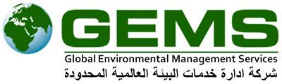 GEMS - Global Environmental Management Services