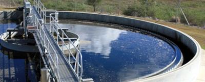 Industrial Water and Wastewater Treatment System