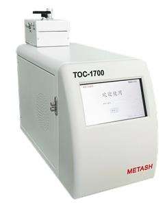 Metash - Model TOC-1700 - Automatic Sample Introduction  Analysers