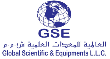 Personal Protective Equipment Companies and Suppliers in Oman