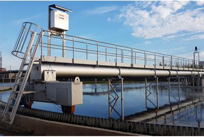 Econet - Water Treatment Power Plant
