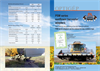 PSM Sunflower Harvester Adapters Brochure