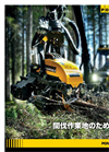 Model H5 - Harvester Heads Brochure