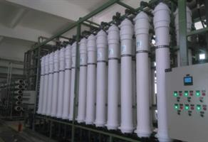Biorem - Ultrafiltration Solutions