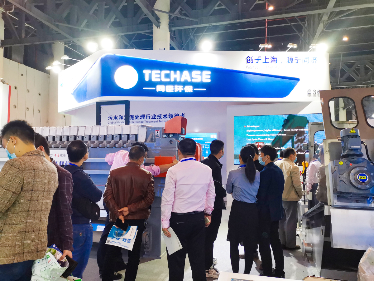 Techase Exhibition Report | IE expo Chengdu 2020-0