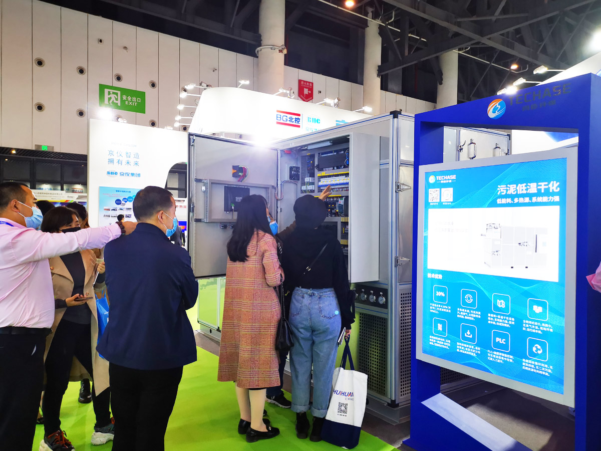 Techase Exhibition Report | IE expo Chengdu 2020-1