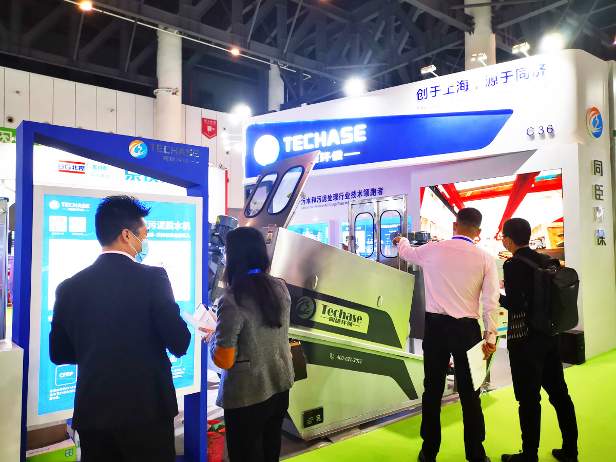 Techase Exhibition Report | IE expo Chengdu 2020-2