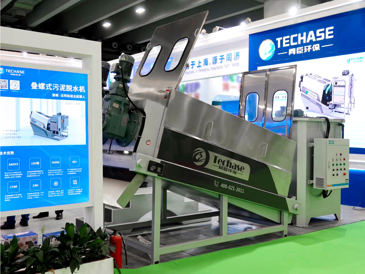 Techase Exhibition Report | IE expo Guangzhou 2020-1