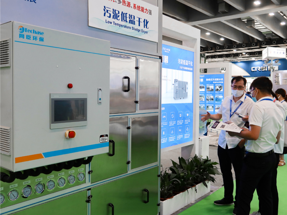 Techase Exhibition Report | IE expo Guangzhou 2020-3