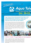 Taiwan International Water Show (Aqua Taiwan) 2016- Brochure