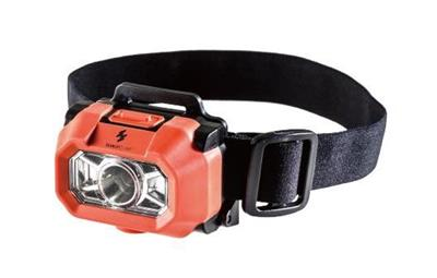 Scarlet - Model SL-11 - Ex-Proof Headlamp