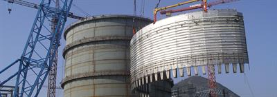 Westinghouse - Engineering & Construction Services