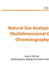 Natural Gas Analyzer by Multidimensional Gas Chromatography Brochure