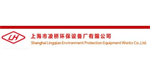 Shanghai Lingqiao Environmental Protection Equipment Works Co.,Ltd.