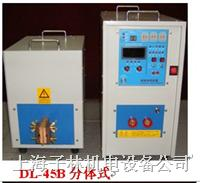 Model DL-45KW - High-Frequency Quenching Machine