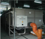 Dissolved Air Flotation (DAF) System