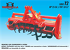 Rotary Tillers - T2 Brochure