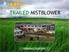 Trailed mistblower Brochure