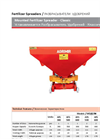 Classic - Model AFS - Mounted Fertilizer Spreader Brochure