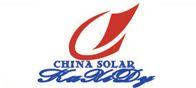 China Solar LTD